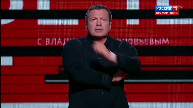 Соловьев с трудом сдерживает слезы рассказывая историю замученной девочки'Это страшно и стыдно!'