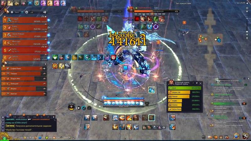 [BNS] RU Cutsi Blade master (Twin Asura) Temple of Eluvium 1 boss / Джулия 1 босс (Асуры)