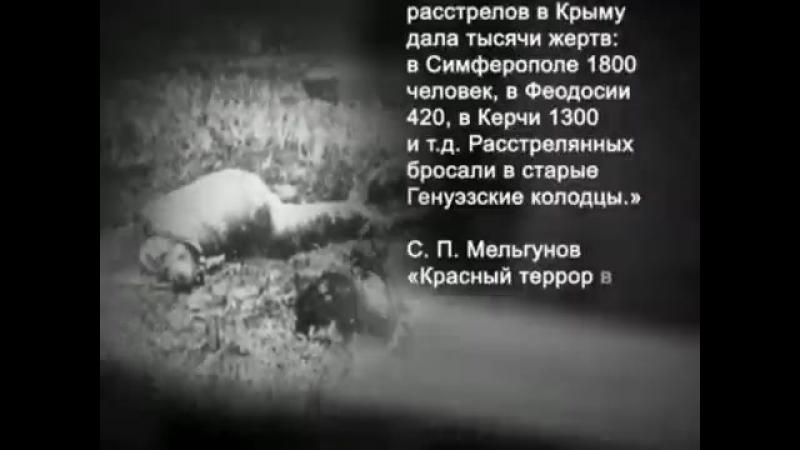 История России ХХ века. Гражданская война - Окончательная расправа.