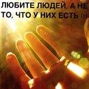 Екатерина Фурцева фото #18