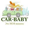 Авточехлы, оплетки и автоаксессуары Car-baby.ru