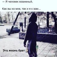 Анкета Андрей Пятковский
