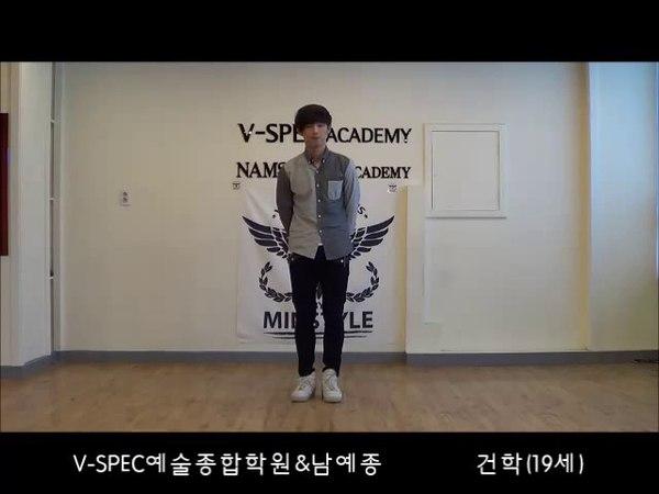 YG TRAINEE (KIM GEONHAK) (보컬)2015.01.11 영상(July(줄라이) 바람에 쓰는 편지(작사 김건학))