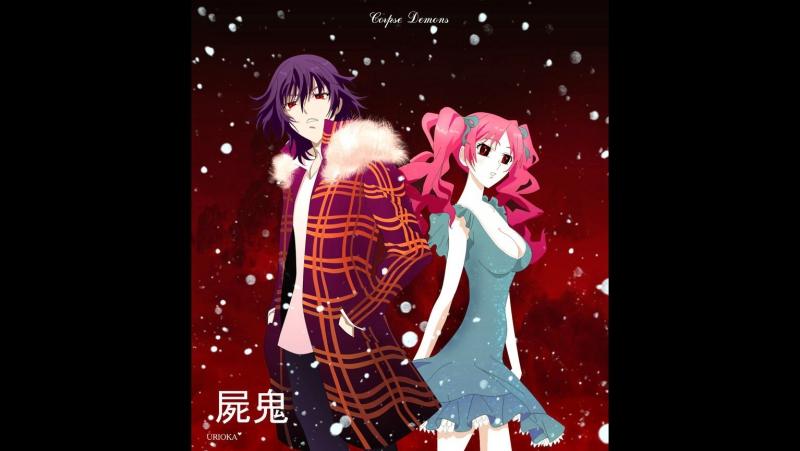 Sacrifice Megumi x Natsuno