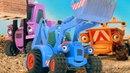 Сборник мультиков про синий трактор на Стройке