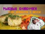 Нереально вкусные!!! Рыбные котлеты с гарниром из моркови и паприки