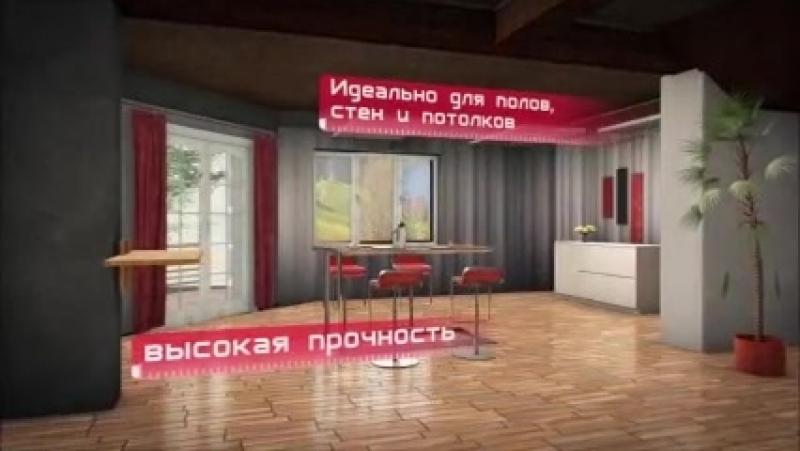 ГСП Пешелань