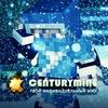CenturyMine – Сервера Minecraft с модами
