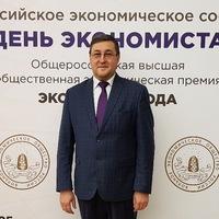 Юхачев Сергей