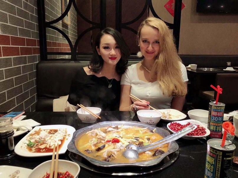 Айна Агамалиева   Москва