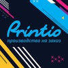Printio | Печать на футболках, кружках и чехлах