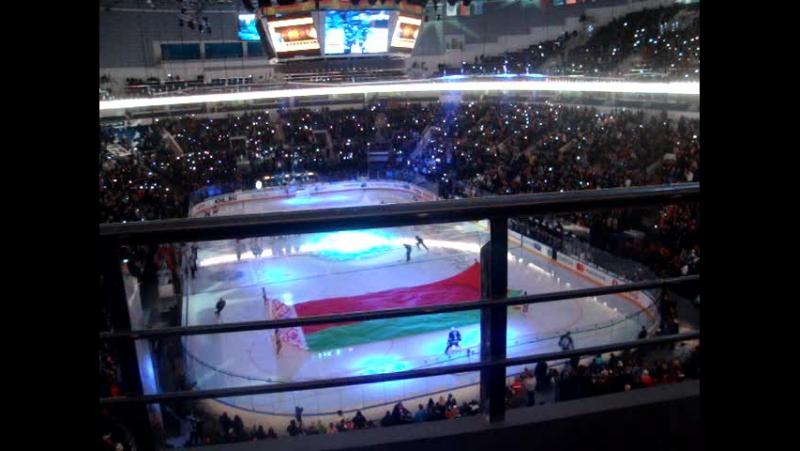 DinamoMinskHockeyClub vs HCLokomotiv 09/01/2018 Minsk-Arena