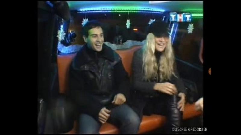 Такси ТНТ 07 01 2007 Выпуск 353