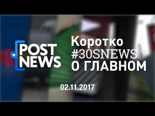 02.11 | В Китае начал работу первый русскоязычный канал