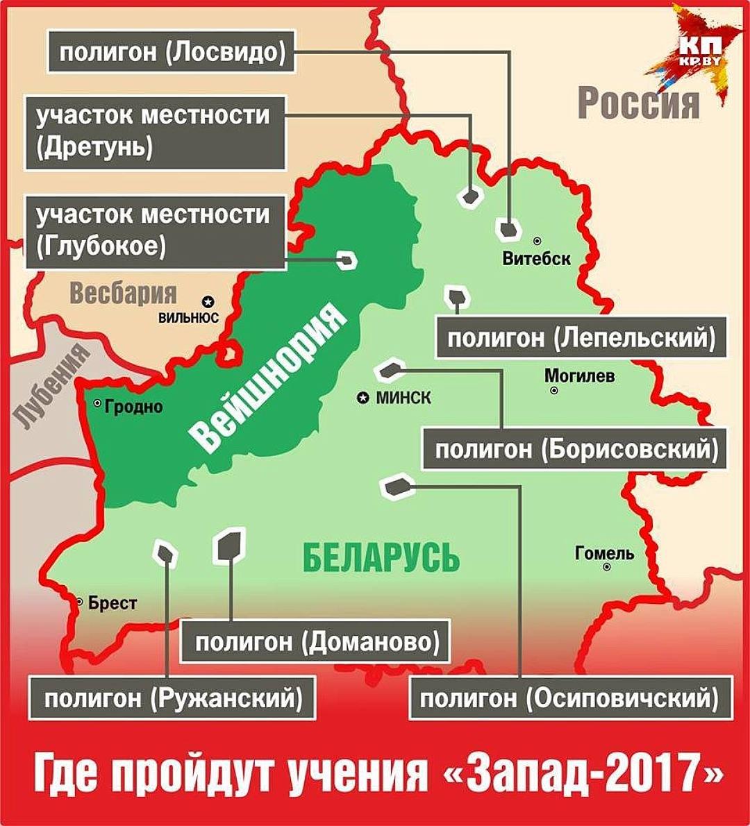[BIZTPOL] Oroszország és a Szovjetunió utódállamai - Page 17 GYQaqHRuQ2g