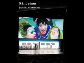 Hänsel & Gretel - Till Lindemann - Hamburg 14.04.2018