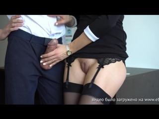 Секретарша дрочит видео, смотреть онлайн порно с красивой секретаршей