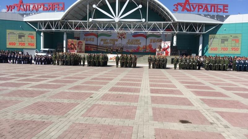 Парад Победы г Сибай