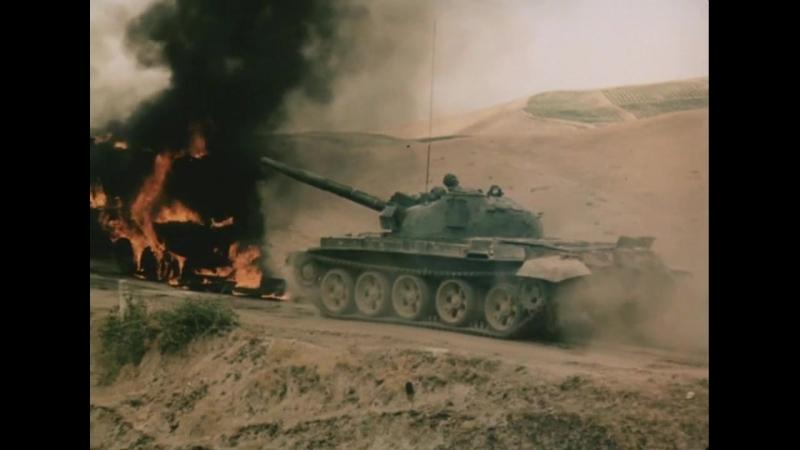 Афганский излом (1991). Засада душманов на советскую колонну