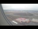 Посадка в Пулково 21 04 2018