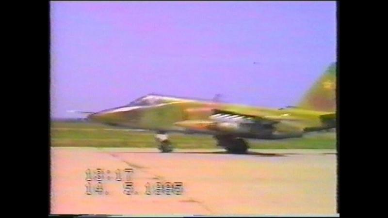 Моздок. Военный аэродром 05.1995.