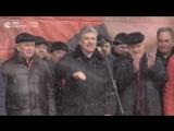 Митинг сторонников Грудинина в Москве
