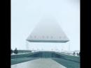 инопланетяне поднимают Пирамиду в Астане