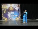 Под одним плащем Тюнина Ксения и Лемак Артем Курск 2 место2017