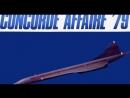 Спасите Конкорд 1979, Италия, боевик, драма