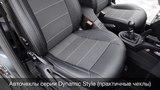 Чехлы для Seat Altea XL, авточехлы Сеат Алтеа ХЛ, MW Brothers