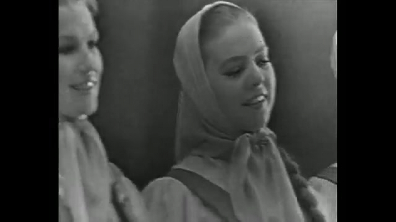 Русский народный танец Девичий хоровод 1962 г