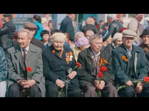 Митинг-концерт, посвященный празднованию Дня Победы, 9 мая 2018 года. Иркутский филиал Дорпрофжел