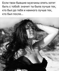 Катюшка Цикунова