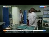 Юбилей сериала Склифосовский  сюжет программы Утро России