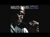 Мой фильм Miles Davis - Kind Of Blue