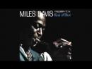 Мой фильм Miles Davis Kind Of Blue