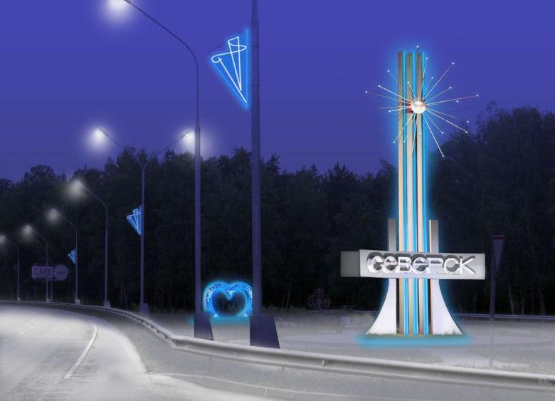 Мэр Северска Григорий Шамин считает, что город нужно открыть