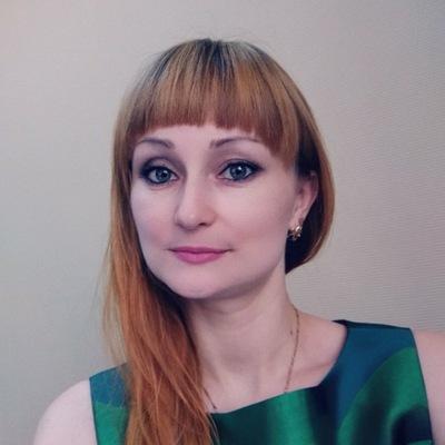 Марина Кабакова
