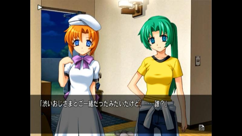 «Higurashi no Naku Koro ni Matsuri» [PS2] [Full Playthrough] EP 02 (END)