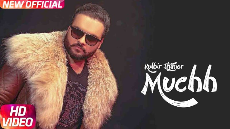 Muchh (Video Song) | Kulbir Jhinjer | Latest Punjabi Song 2018 | Speed Records