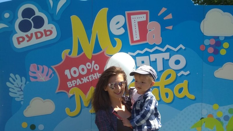 Коростень День города Праздник мороженого Свято Морозива Рудь AVON продажи на улице