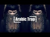 Halal Arabic vesves Indian Trap Mix 2017