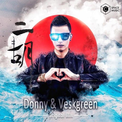Donny альбом China Erhu (Original Mix)