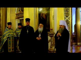 Проповедь митрополита Санкт-Петербургского и Ладожского Варсонофия и митрополита Верийского Пантелеимона