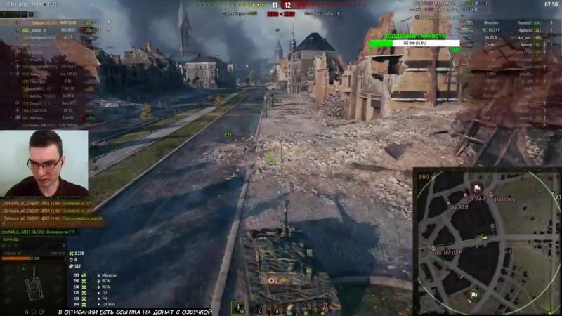 [TaHkucm_AC Танкист-АС WOT] AMX 13 90 - 9 ФРАГОВ - БОЙ В ГОРОДЕ ПРОТИВ МЫШЕЙ