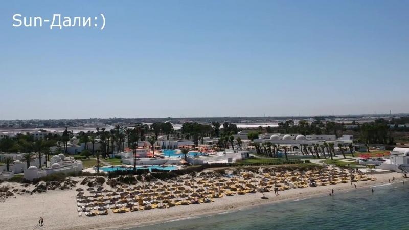 Тунис. Отель ONE Resort Aqua Park Spa 4*