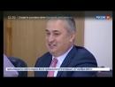 Россия 24 СК экс глава Нижнего и его зам получили огромную взятку за участок под крематорий Россия 24