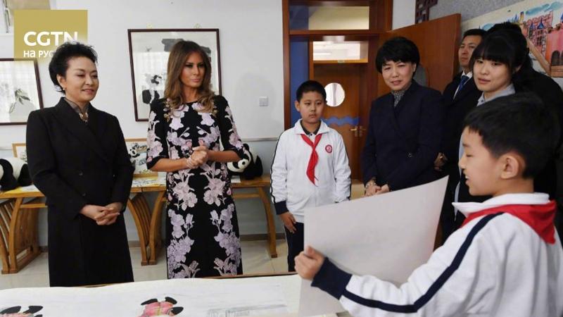 :Пэн Лиюань с Меланией Трамп на уроке рисования в школе Баньчан взяли в руки кисти