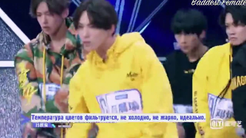 Айдол Продюс (Idol Producer)рус саб, 1 еп... Клёвые ребята) Первое выступление~