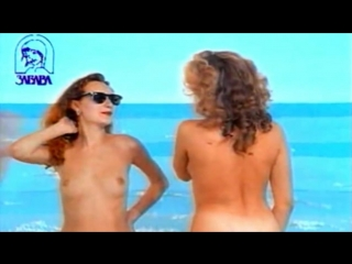 Анжелика Варум – Вавилон (1993)